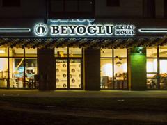 Bild1 - Beyoglu