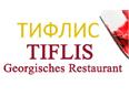 Logo - Tiflis