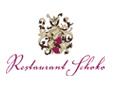 Logo - Schoko