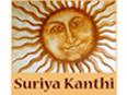 Logo - Suriya Kanthi