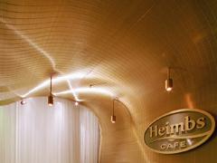 Bild3 - Heimbs Café