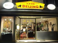 Bild1 - Beijing