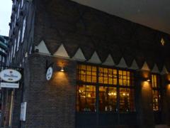 Bild1 - Restaurant Im Sprinkenhof