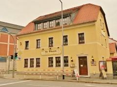 Bild1 - Wirtshaus Alte Schmiede